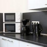 FANA - Küche